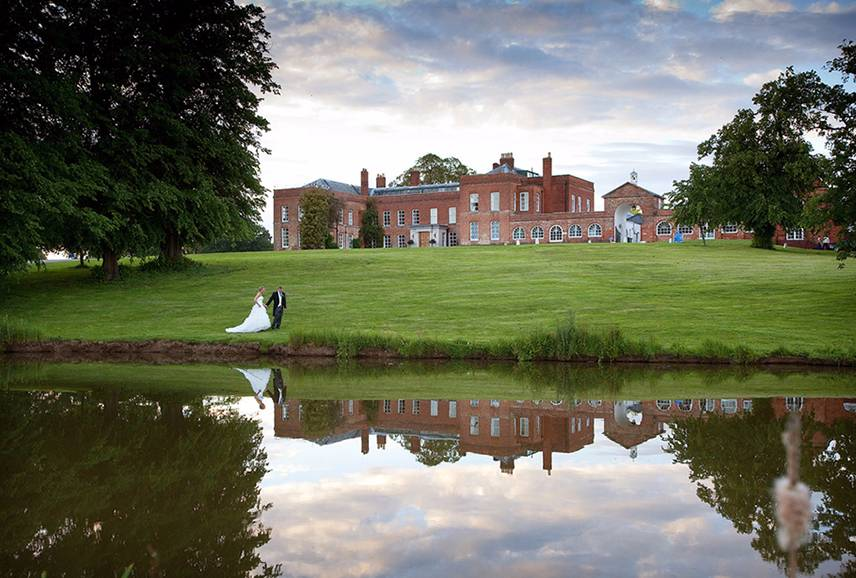Asian Wedding Supplier - Braxted Park image